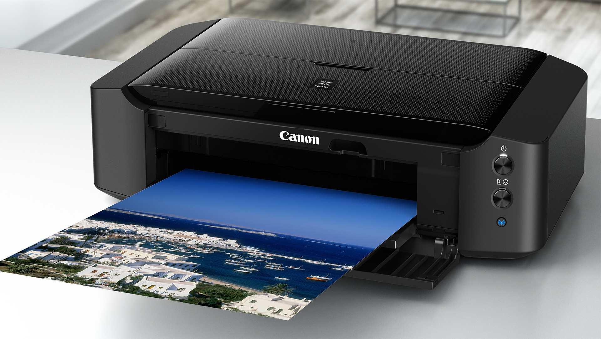 Canon PIXMA iP8750